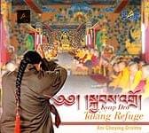 Ani Choying Drolma - Kyop Dro Taking Refuge