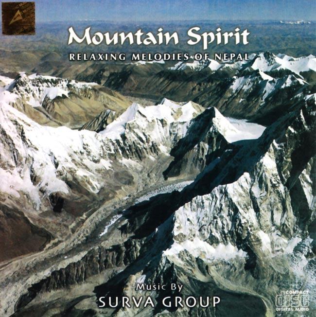Surva Grup - Mountain Spiritの写真