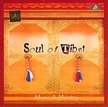Tsering Gyrumey - Soul Of Tibe