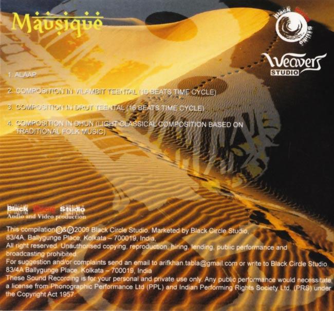 Mausique 2 -