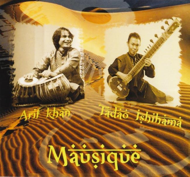 Mausiqueの写真
