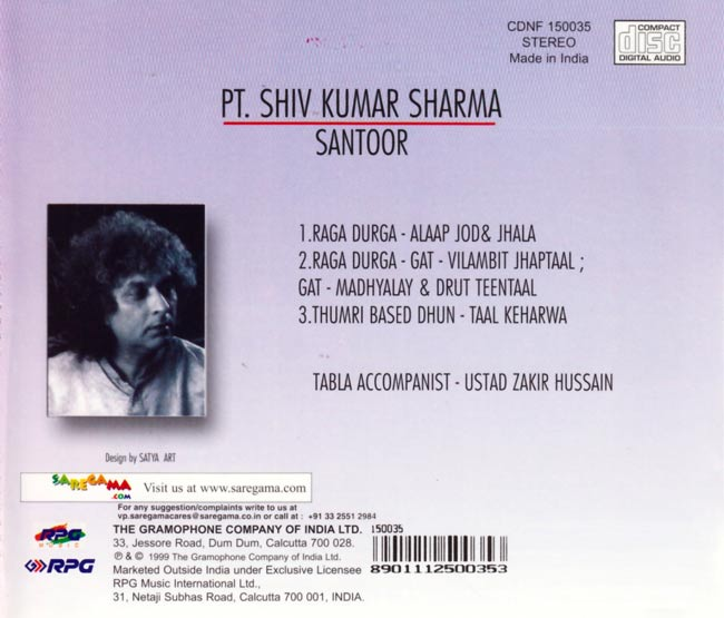Pt.SHIV KUMAR SHARMA - DURGA・THUMRI BASED DHUN 2 -