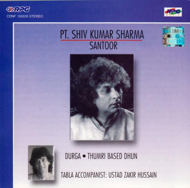 Pt.SHIV KUMAR SHARMA - DURGA・THUMRI BASED DHUNの写真