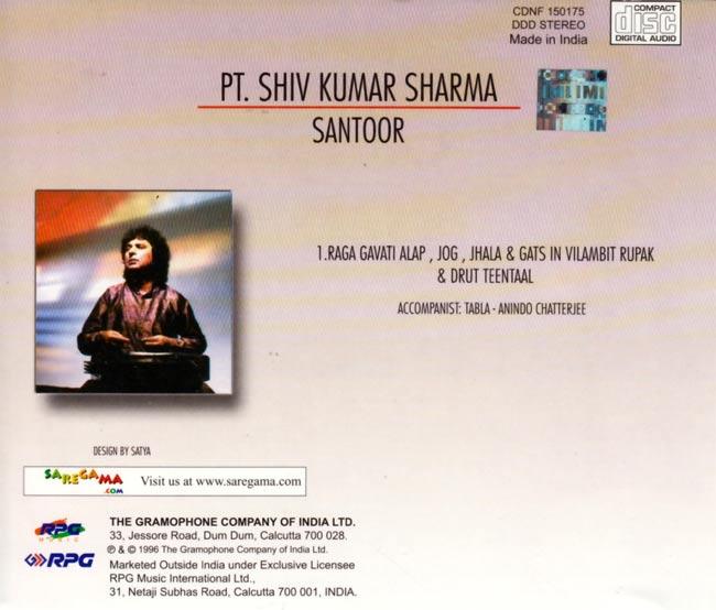 Pt.SHIV KUMAR SHARMA - GAVATI 2 -