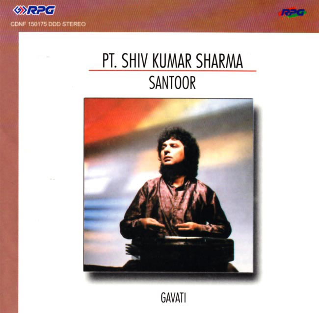 Pt.SHIV KUMAR SHARMA - GAVATIの写真