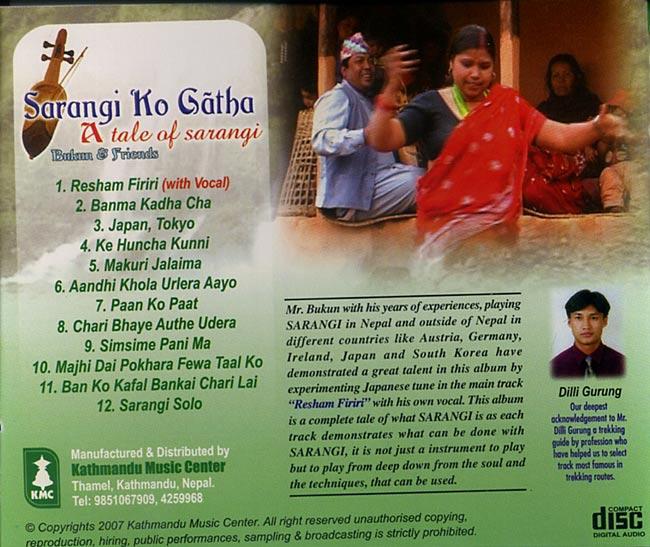 Sarangi Ko Gatha A tale of sarangi 2 -
