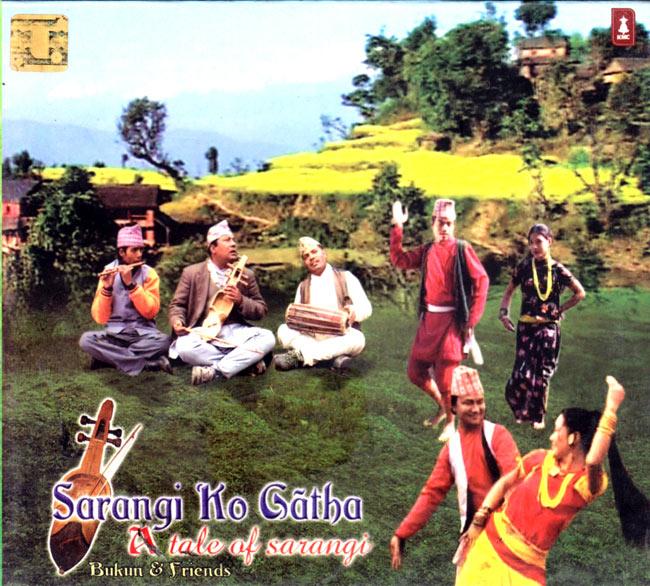 Sarangi Ko Gatha A tale of sarangiの写真