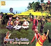 Sarangi Ko Gatha A tale of sar