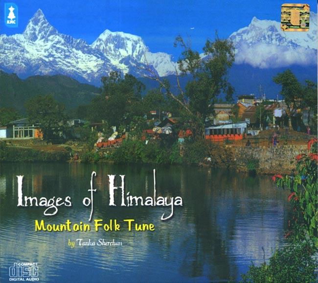 Images of Himalaya Mountain Folk Tuneの写真