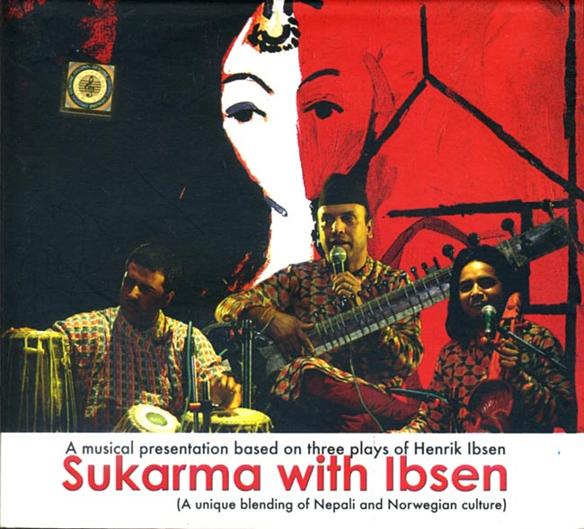 Sukarma with Ibsenの写真