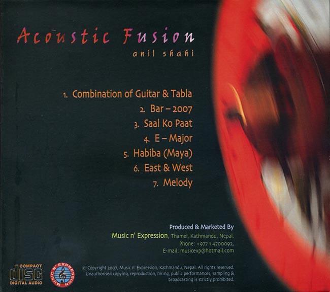 Anil Shahi - Acoustic Fusion 2 -
