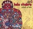 Kala Chakra - Wheel Of Life