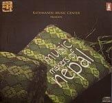 Music Makers Of Nepalの商品写真