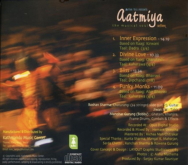 Aatmiya The Musical Soul 2 -
