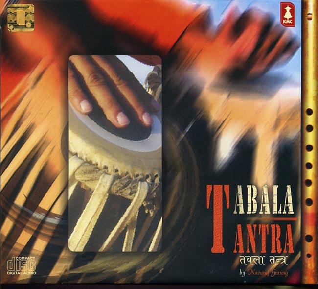 Tabala Tantraの写真