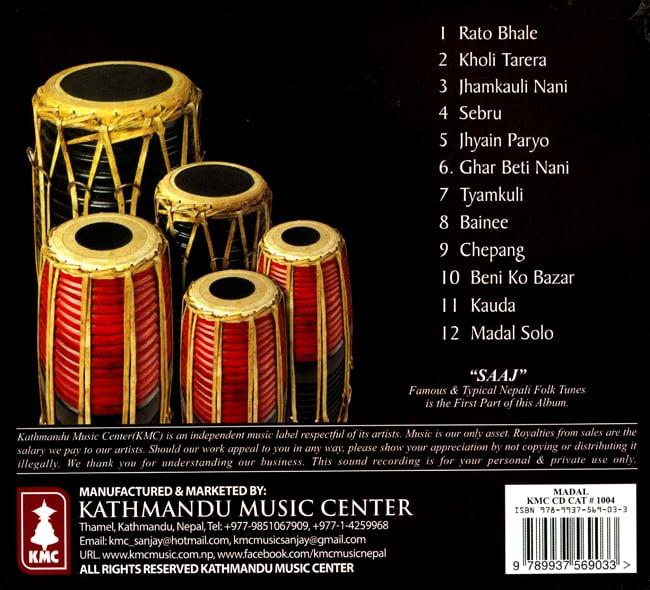 Madal Folk Instrumental 2 -