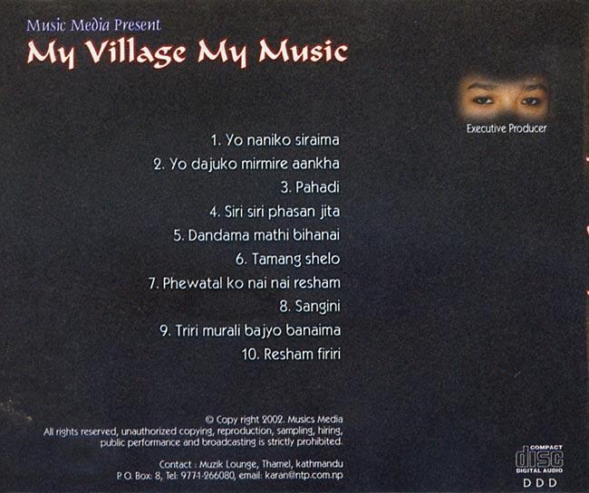 My Village My Music 2 -