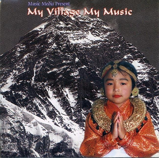 My Village My Musicの写真