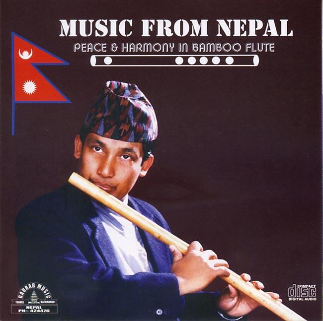 Music From Nepalの写真