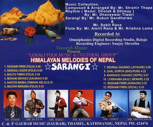Sarangi - Himalayan Melodies Of Nepal 2 -