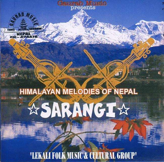 Sarangi - Himalayan Melodies Of Nepalの写真