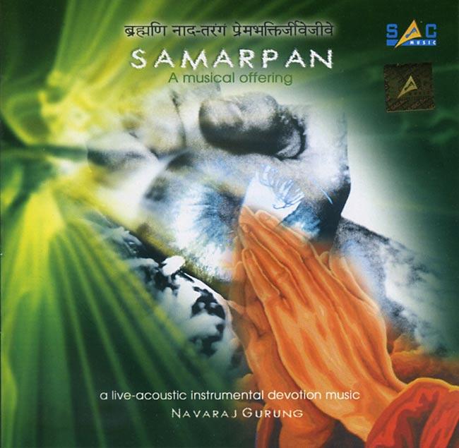 Samarpan A Musical Offeringの写真