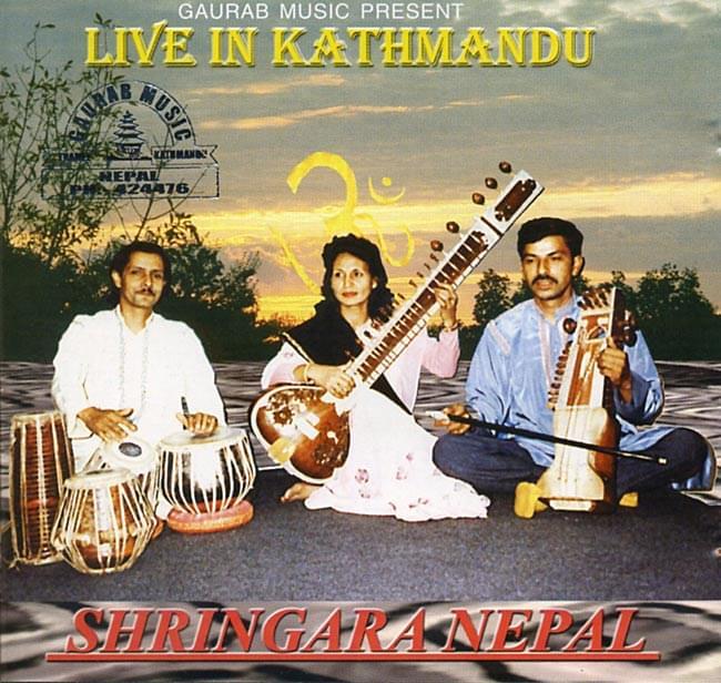 Shringara Nepal - Live in Kathmanduの写真