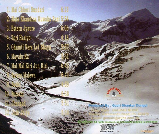 Mai Chhori Sundari 2 -