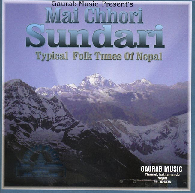 Mai Chhori Sundariの写真