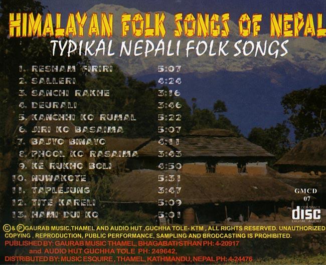 Himalayan Folk Songs Of Nepal 2 -