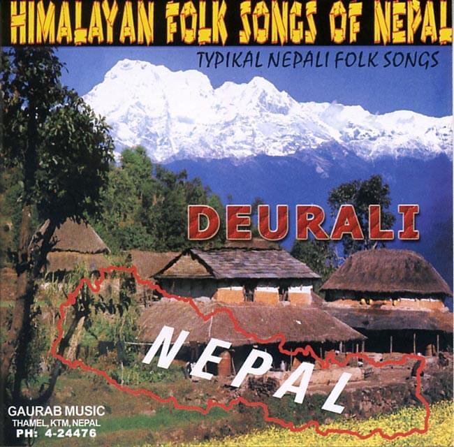 Himalayan Folk Songs Of Nepalの写真