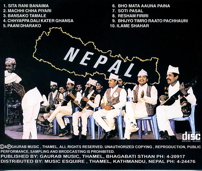 Gandharba And Their Melodies 2 -