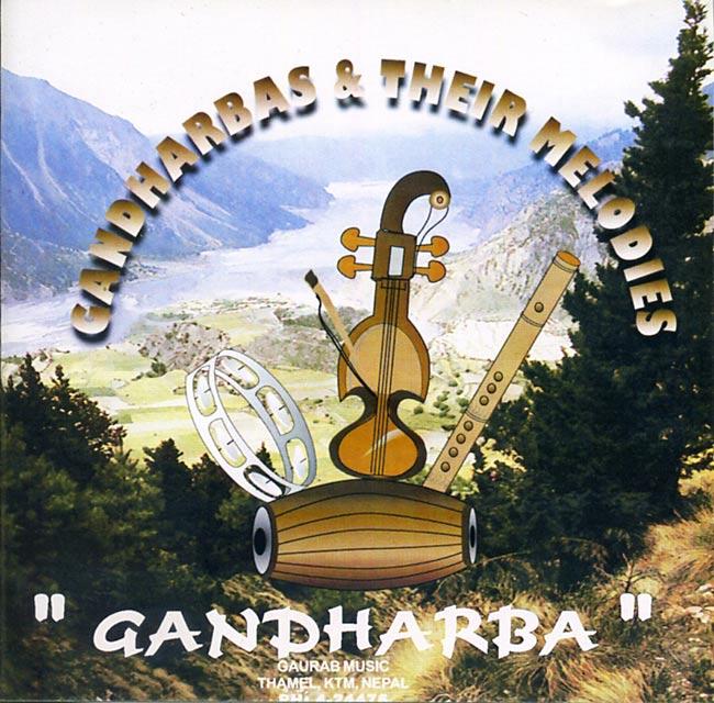 Gandharba And Their Melodiesの写真