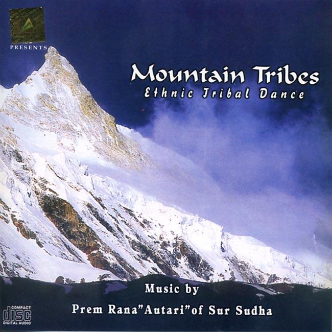 Mountain Tribes Ethnic Tribal Danceの写真