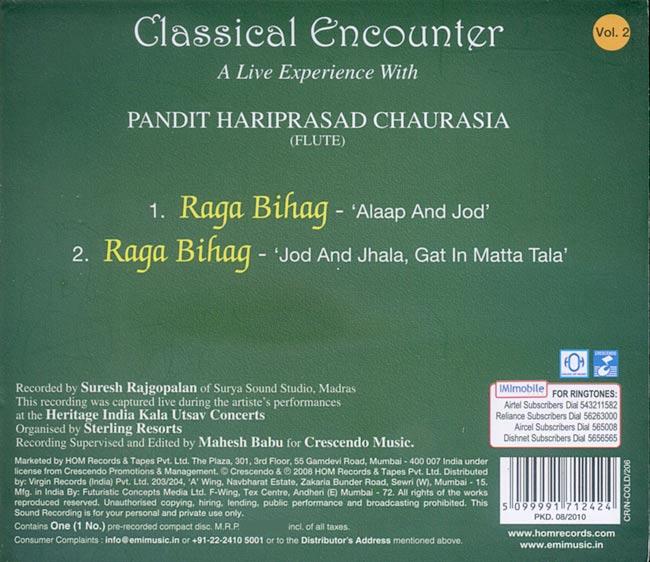 Hariprasad Chaurasia - Classical Encounter 2 2 -