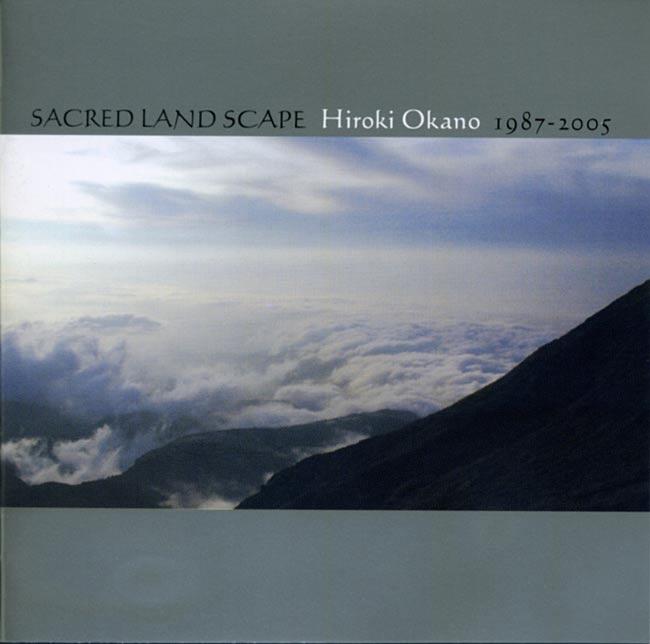 岡野 弘幹 - Sacred Landscapeの写真