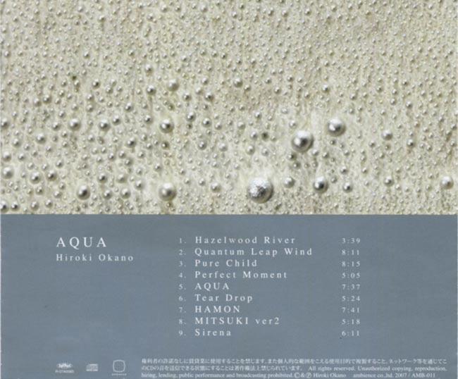 岡野 弘幹 - Aqua 2 -