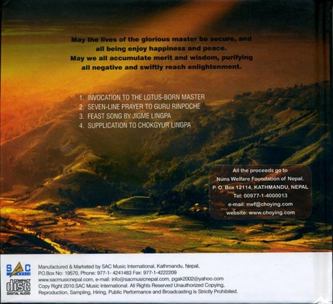 Inner Peace 2 - Ani Choyng Drolma 2 -