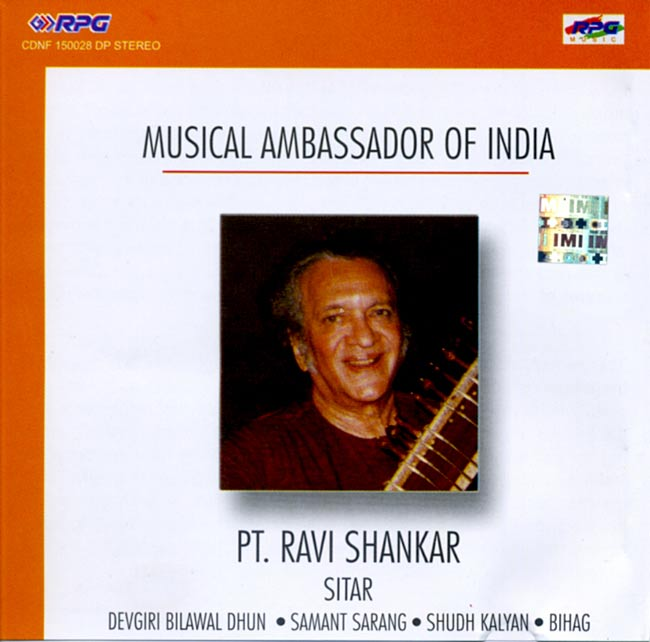 Ravi Shankar & Alla Rakha - Musical Ambassador Of Indiaの写真