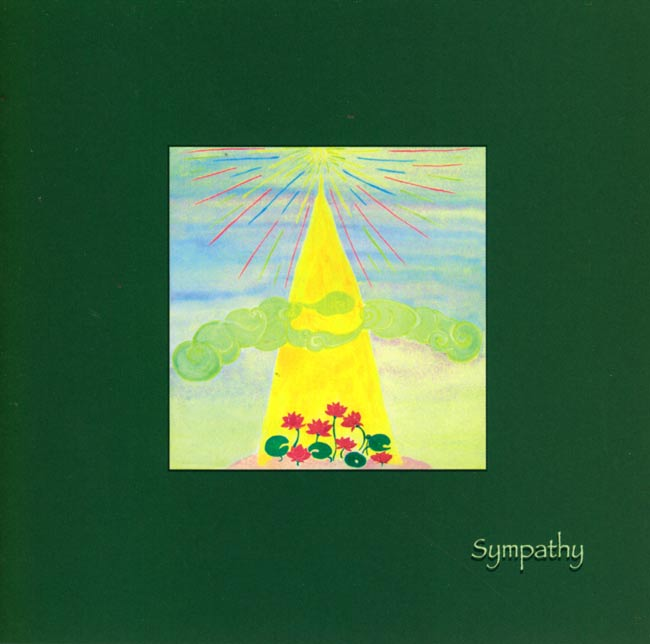 Sympathy - Swarmandal and Tanpura の写真