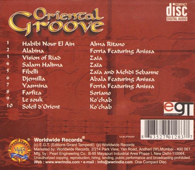 Oriental Grooveの写真2 -