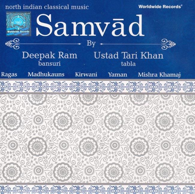 Samvadの写真