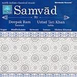 Samvadの商品写真