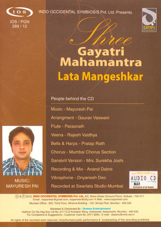 shree Gayatri Mahamantra - Lata Mangeshkar[CD] 2 -