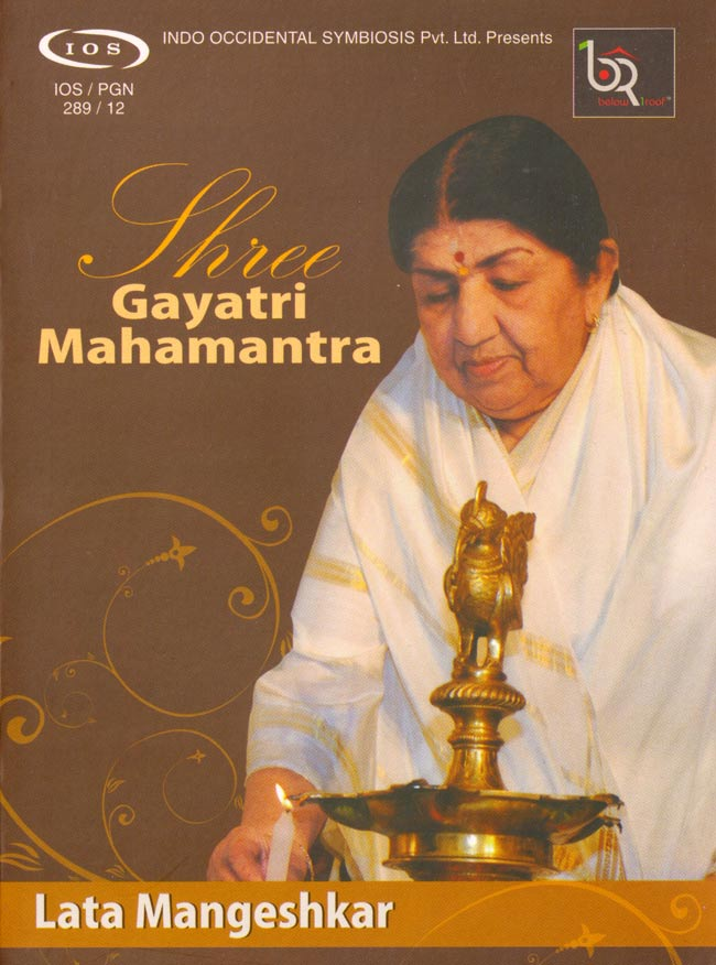 shree Gayatri Mahamantra - Lata Mangeshkar[CD]の写真