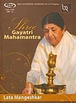 shree Gayatri Mahamantra - Lata Mangeshkar[CD]の商品写真