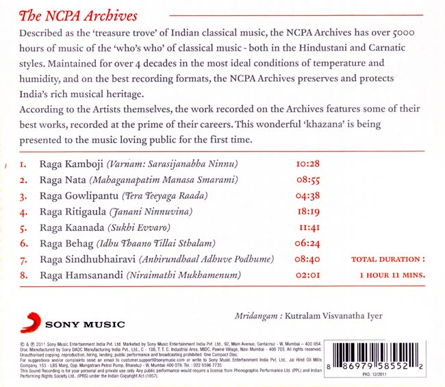 Masterworks From the NCPA Archives - M S Gopalakrishnan 2 -