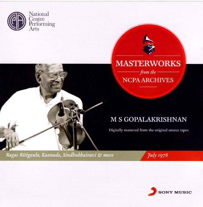 Masterworks From the NCPA Archives - M S Gopalakrishnanの写真