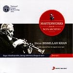 Masterworks From the NCPA Archives - Ustad Bismillah Khan