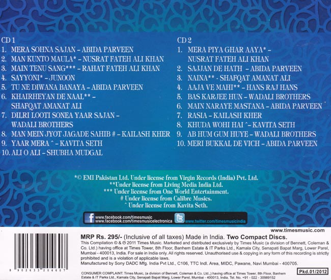 Sufi Masterpieces 2[CD2枚組] 2 -